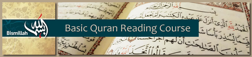 basic-quran-teaching-online