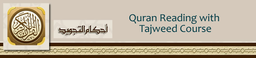 quran-reading-tajweed-course-online