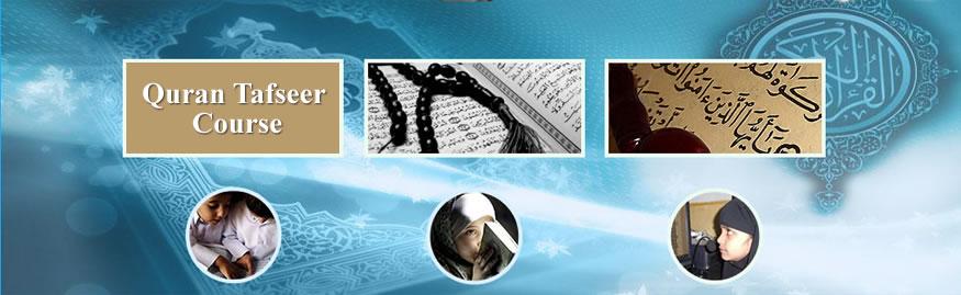 quran-tafseer-online-course